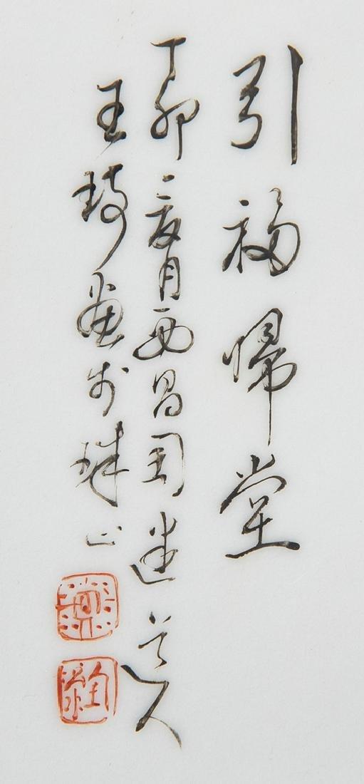 Wang Qi Chinese Porcelain Plaque - 9