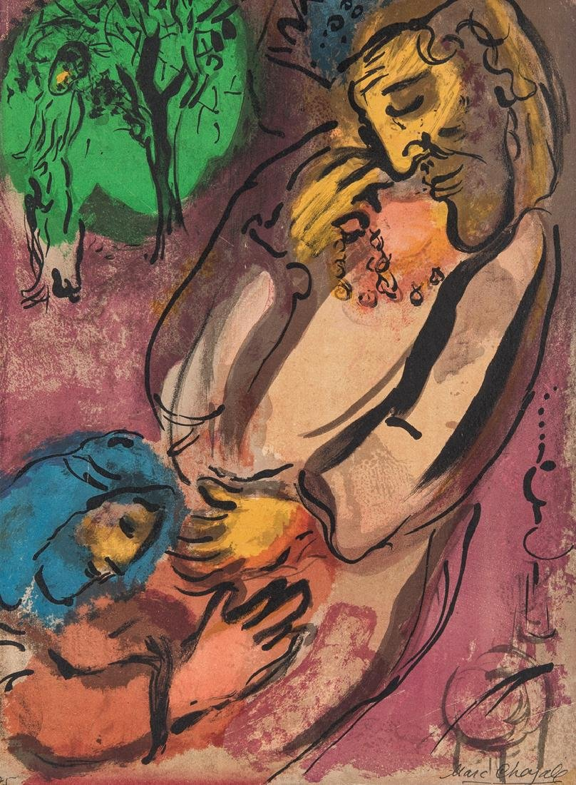 Marc Chagall Color Lithograph, David and Absalom