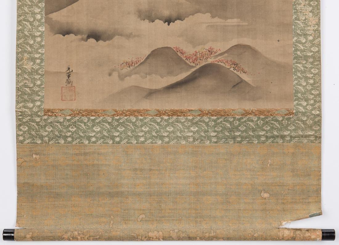 Edo Scroll, Mount Fuji - 4