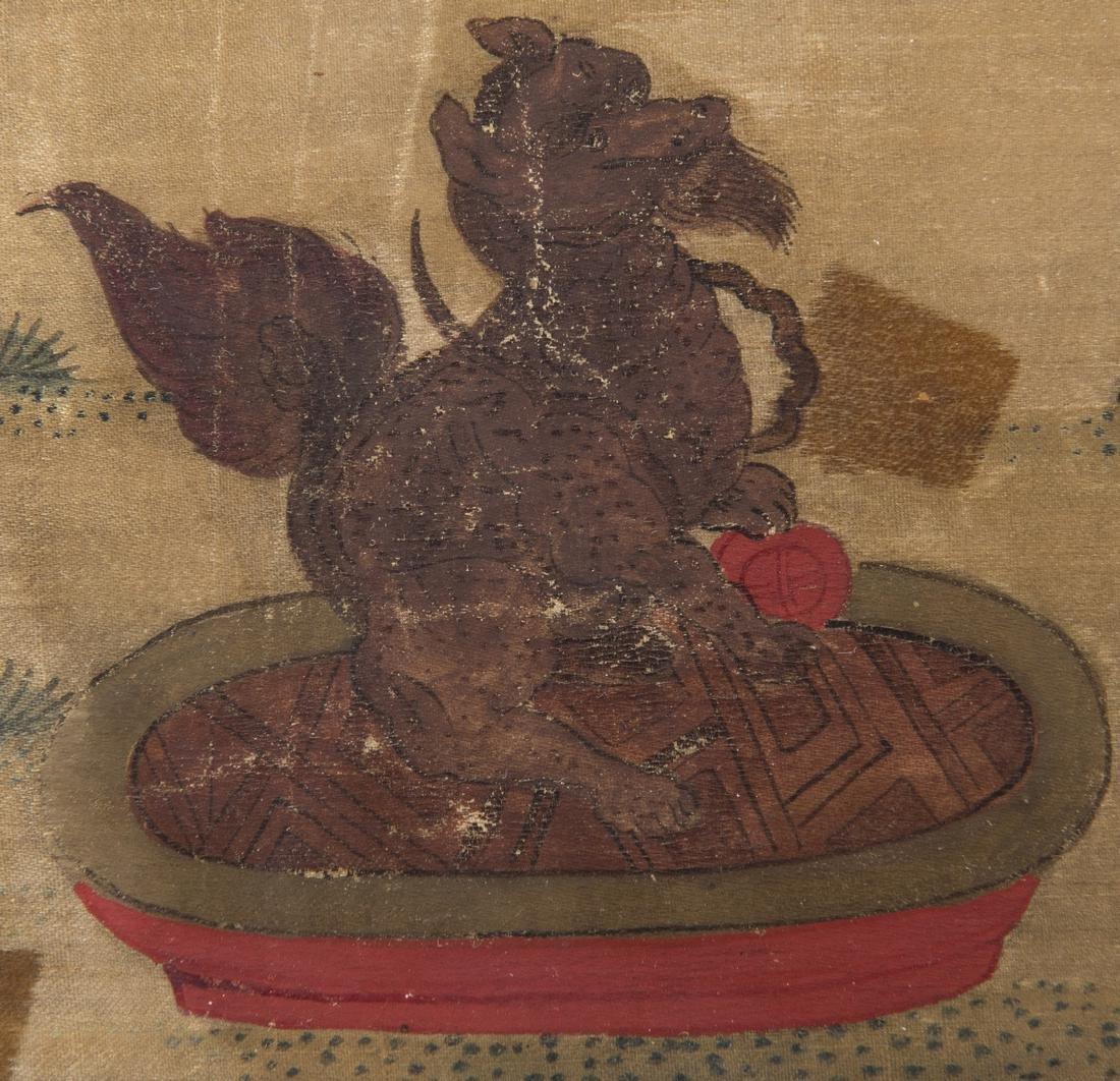 Panoramic Chinese Painting on Silk - 8