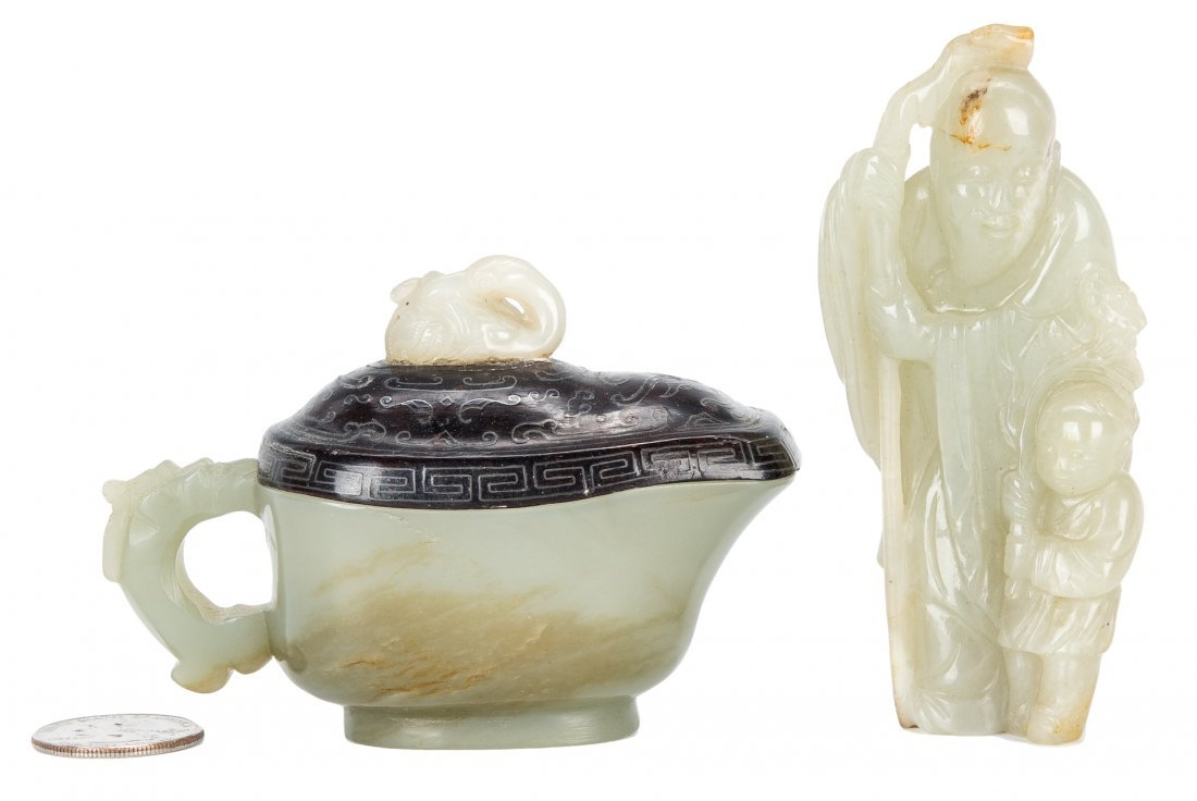2 Chinese Carved Jade Items, Libation Cup & Scholars