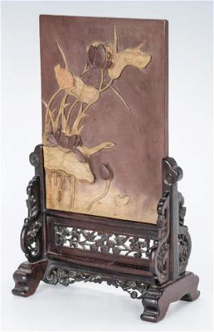Ink Stone in Carved Stand