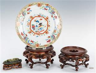 Chinese Qianlong Porcelain Charger & Jade Leaf Dish +