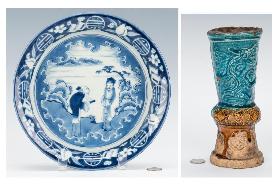 Chinese Blue/White Porcelain Low Bowl & Beaker Vase