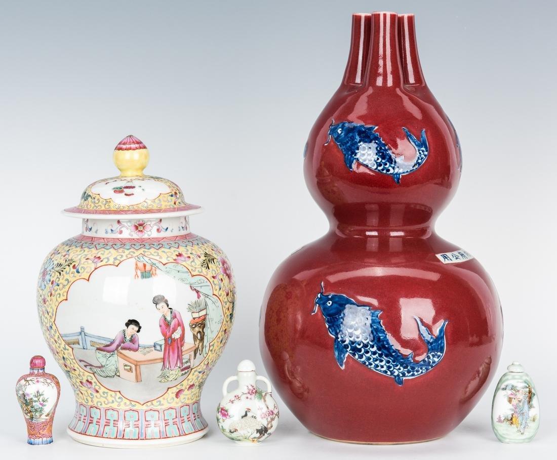 Chinese Porcelain Jar, Gourd Vase & 3 Porcelain Snuff