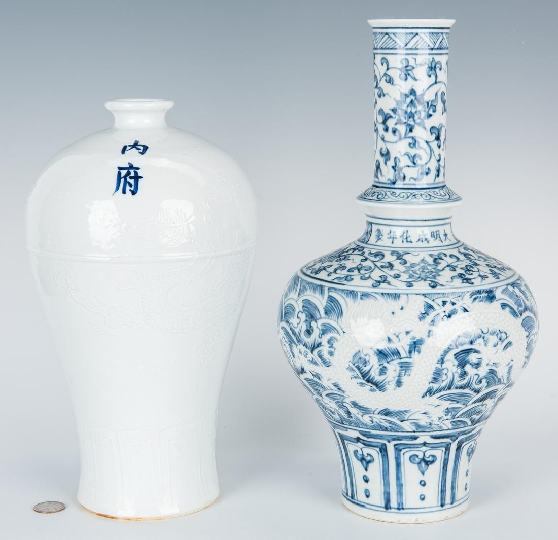 Chinese Blue & White Vase & White Mei Ping Vase