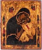 Romanian or Greek Orthodox Madonna & Child Icon