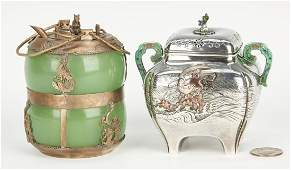 2 Tea Items Liberty of London Mixed Metal  Chinese Te