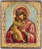 Russian Icon Virgin Mary and Child