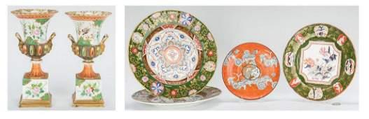 Pr French Porcelain Urns w Mask Handles  English