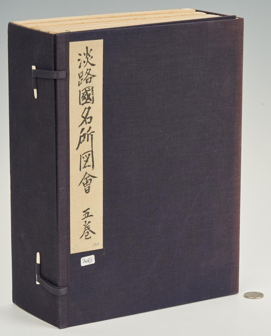 Akatsuki - Woodblock views of Awaji no Kuni