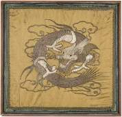 Framed Chinese Embroidered Dragon Textile