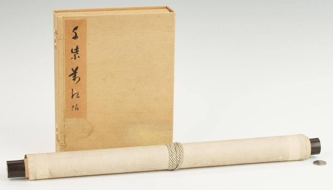 Japanese Watercolor Book plus Scroll
