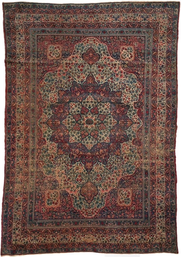 Room Size Persian Kirman Rug, Signed