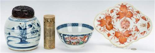 3 Chinese Porcelain Items  1 Chinese Hardstone Seal