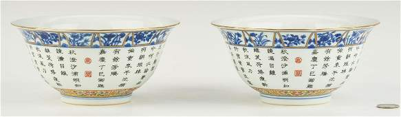 Pair Chinese Bowls with Calligraphy