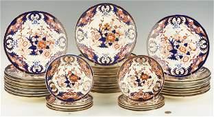 38 Royal Crown Derby Porcelain Kings Pattern Dinnerware
