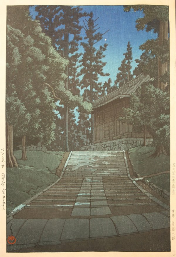 421: Japanese woodblock print