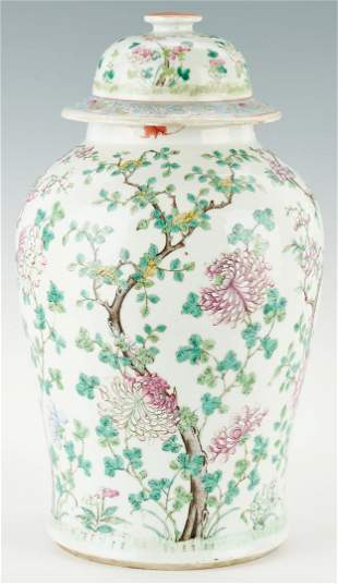 Large Chinese Famille Rose Porcelain Baluster Covered
