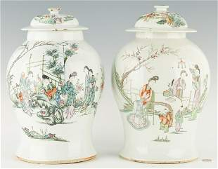 Pair Chinese Export Porcelain Ginger Jars