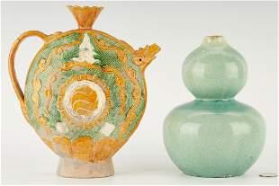 Chinese Sancai Glaze Ewer & Double Gourd Celadon Vase