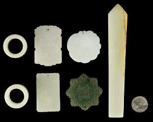7 Pcs. Chinese Carved Jade, incl. Plaques & Archer's