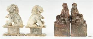 2 Prs. Chinese Hardstone Bookends, Quan Yin & Temple