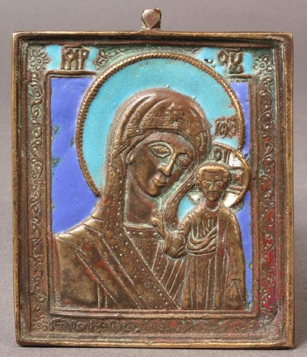 567: Russian Bronze & Enamel Traveling Icon, 19th c.