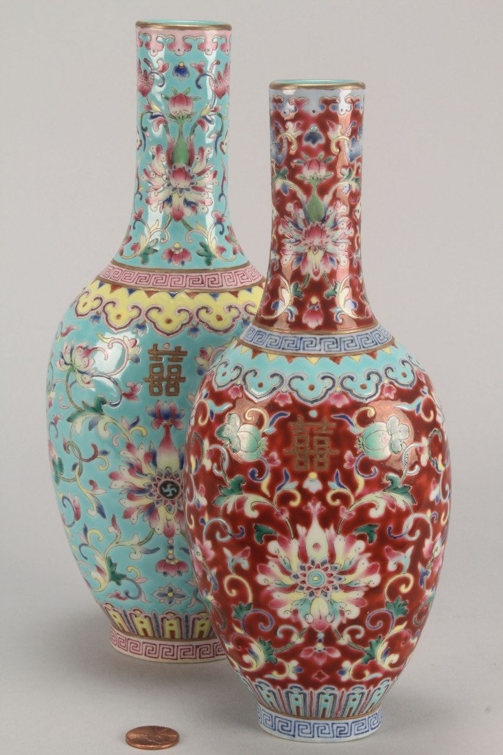 "24: Chinese Famille Rose Porcelain ""Double"" Vase"