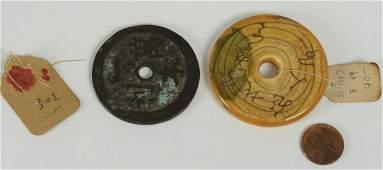 Chinese Bronze Money and Ivory Netsuke