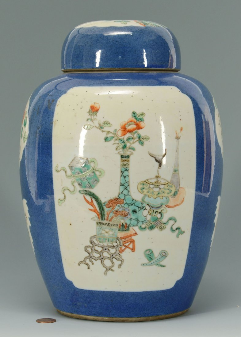 1: Chinese Porcelain Ginger Jar