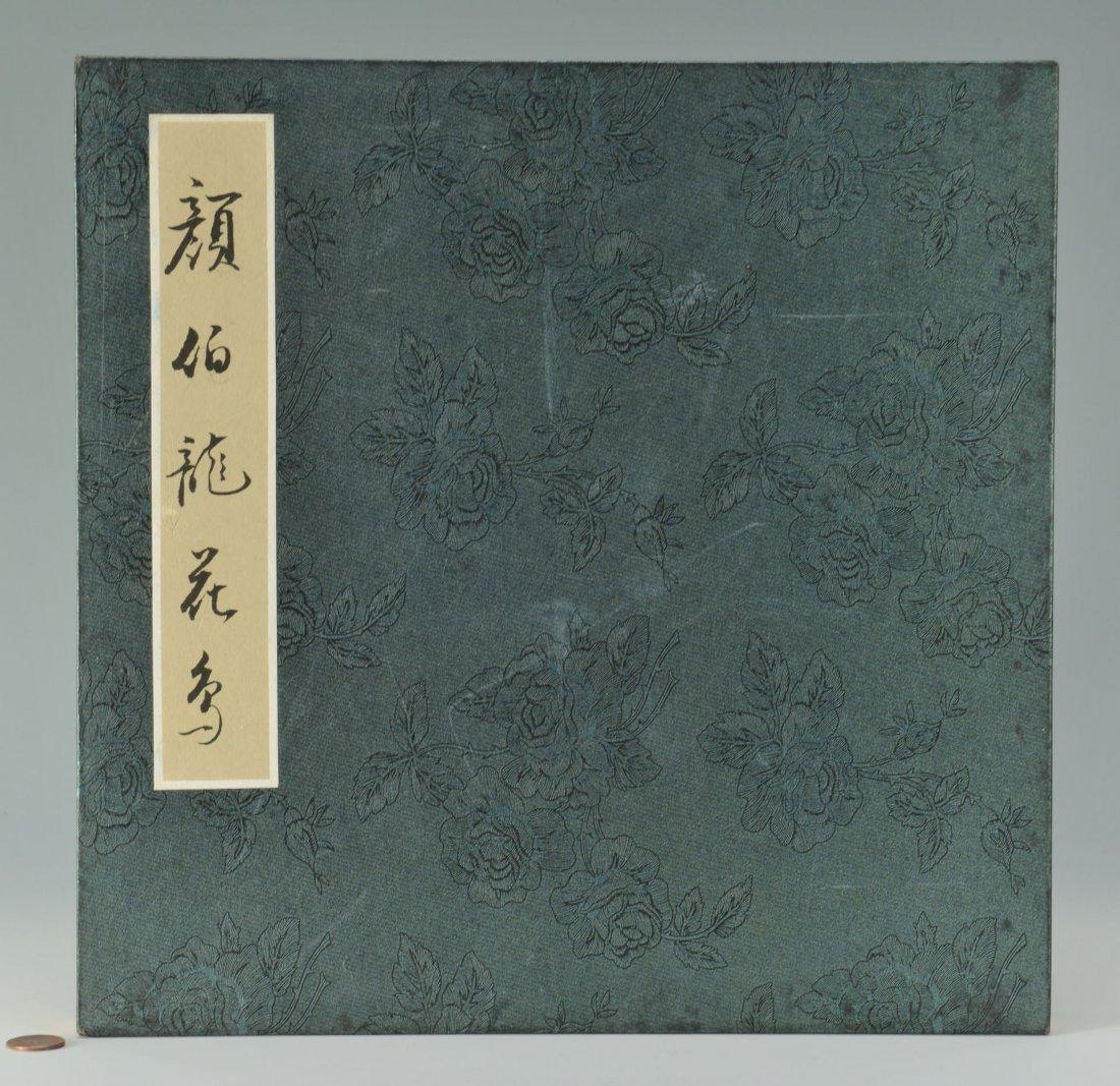 11: Chinese Painting Album w/ Birds, 16 Paintings