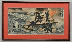 709: Japanese Triptych Woodblock Print, Naval Scene