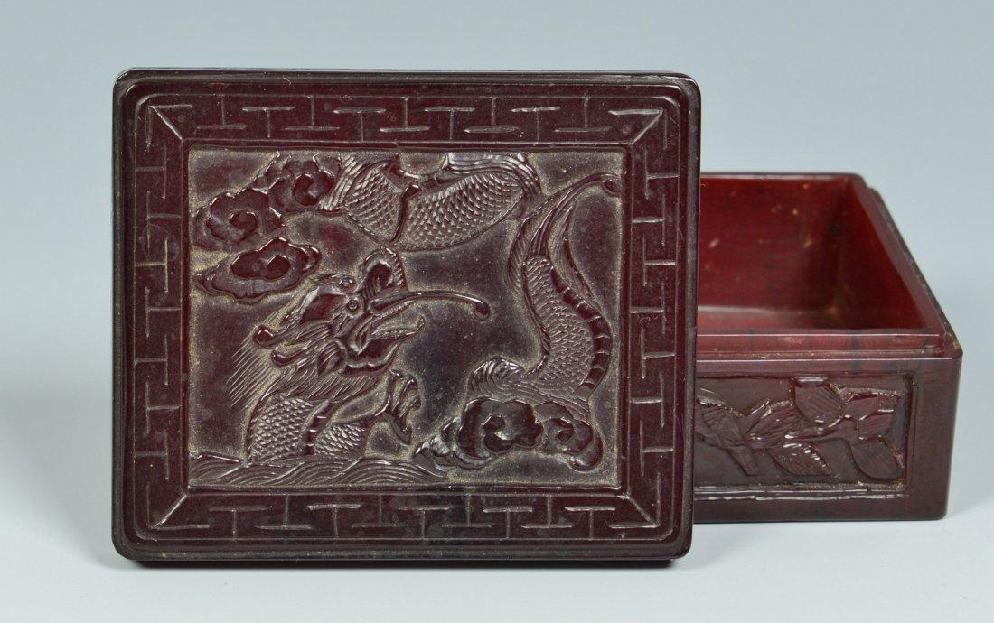 Chinese Silver Zeewo plate, Cherry Amber Box - 7