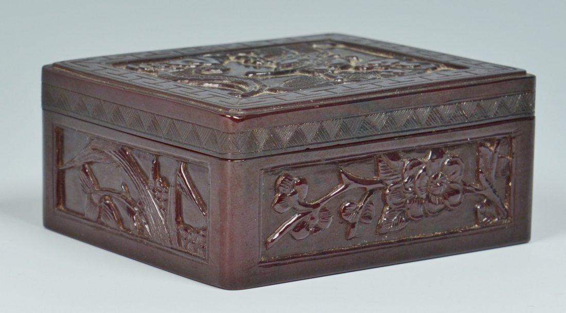 Chinese Silver Zeewo plate, Cherry Amber Box - 9