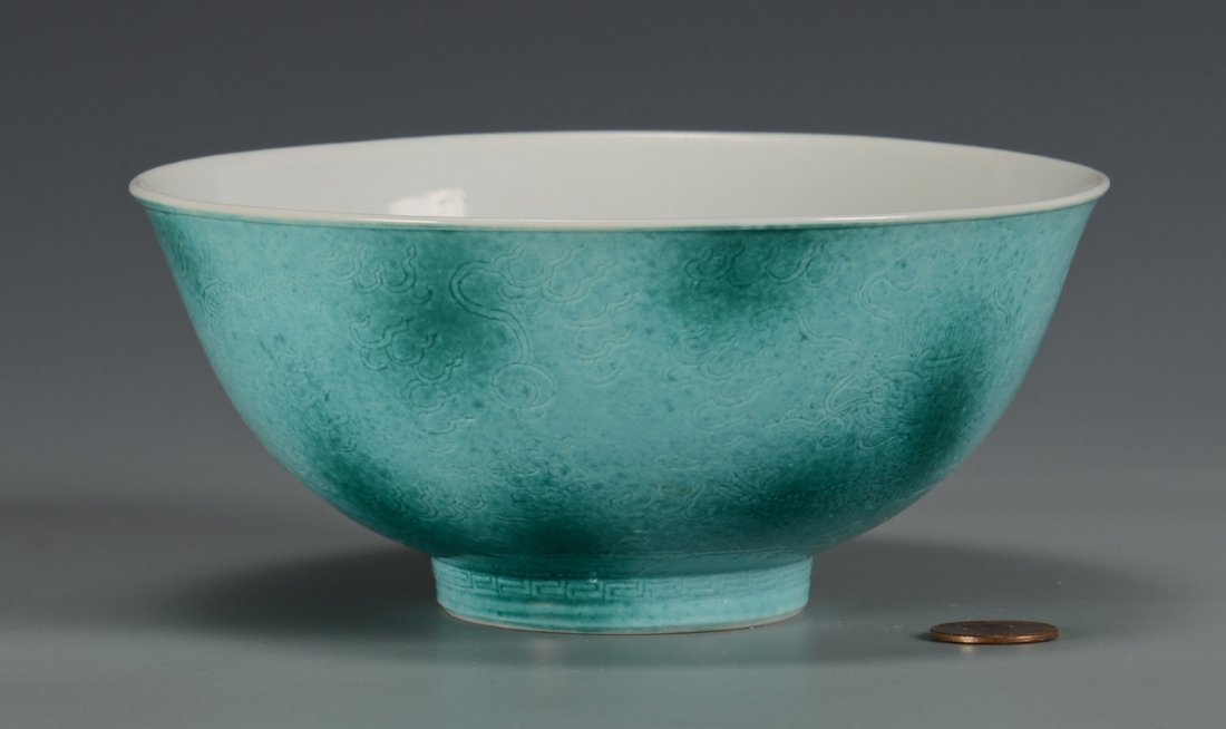 Chinese Turquoise Dragon Bowl