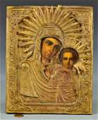 Russian Mother of God of Kazan Icon