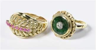 Two 18K Italian Fashion Rings