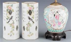 Pr. Chinese Republic Hat Stands & Porcelain Lamp