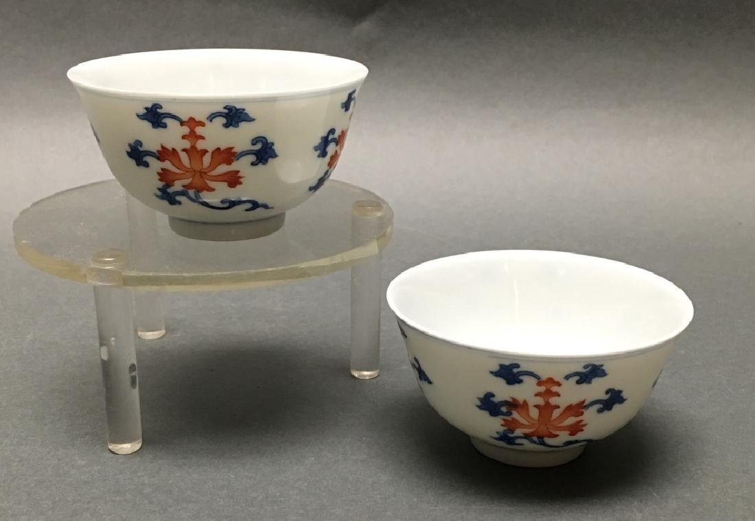 pair of Chinese blue & iron red porcelain bowls