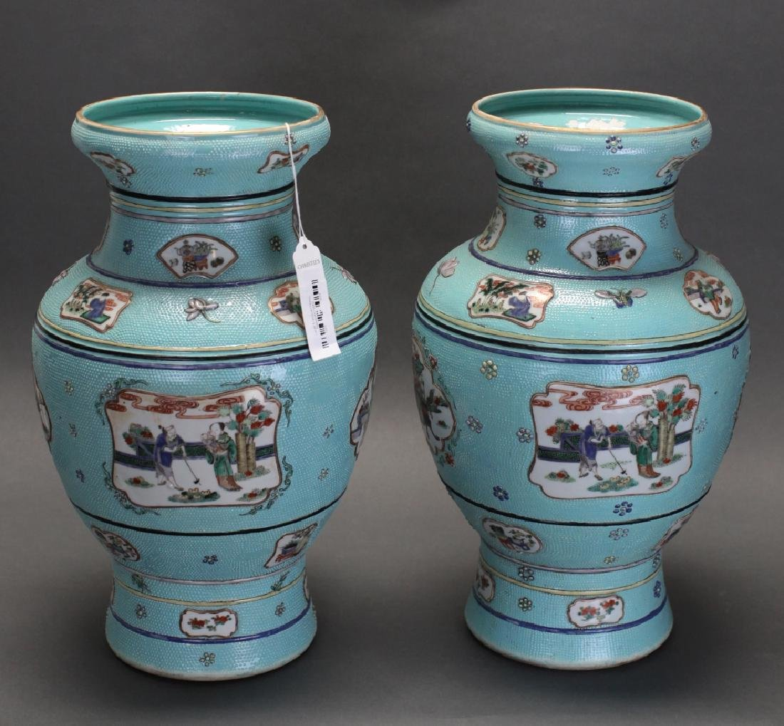 pair of Chinese famille rose vases, Qing dynasty