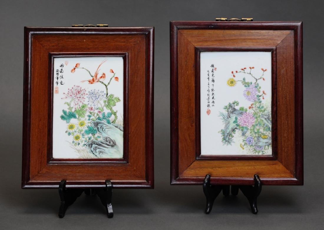 pair of Chinese porcelain plaques w/ floral motif