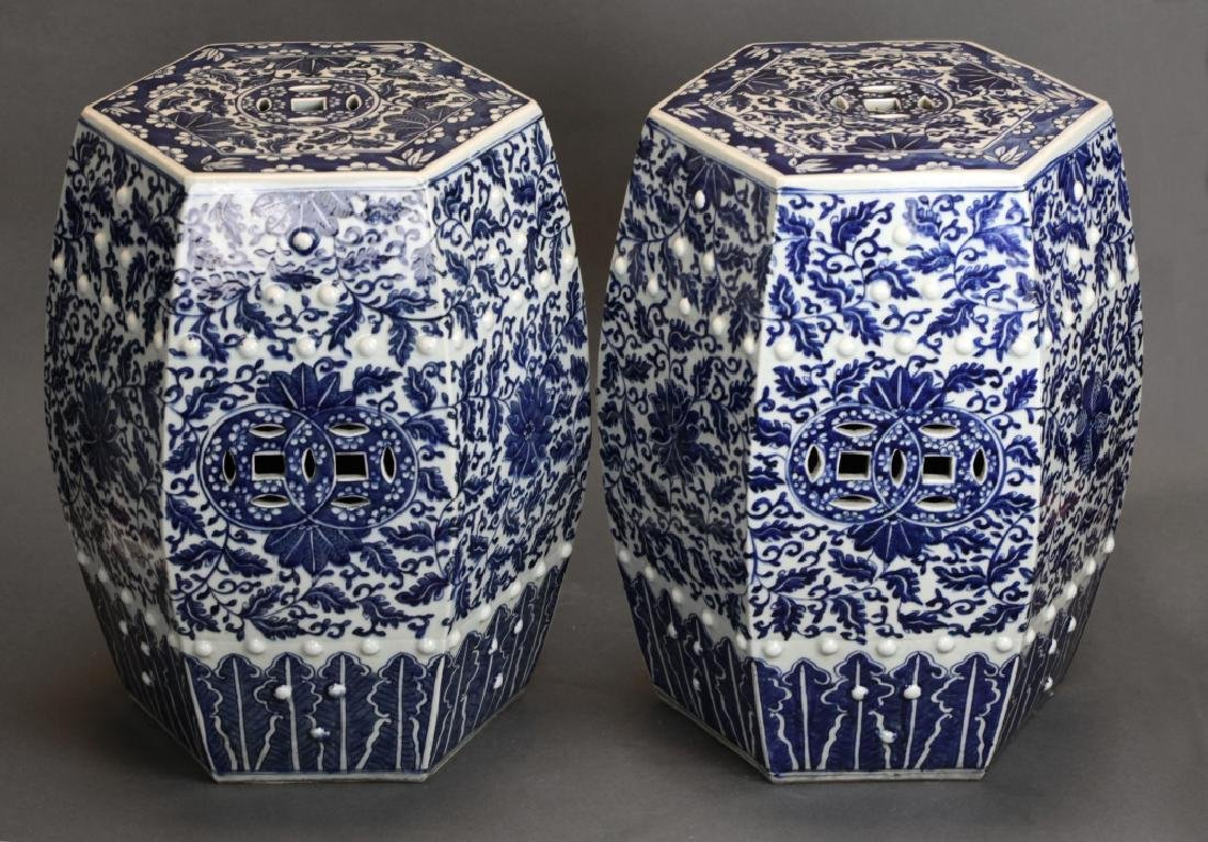 pair of Chinese blue & white garden seats, Qing dynasty