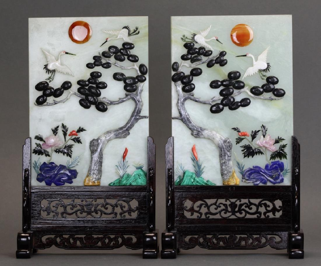 pair of Chinese jade table plaques on wooden stand