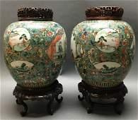 pair of Chinese famille verte porcelain jars Qing