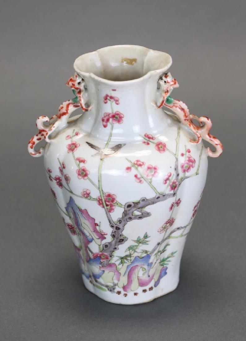 Chinese famille rose porcelain vase, Qing dynasty