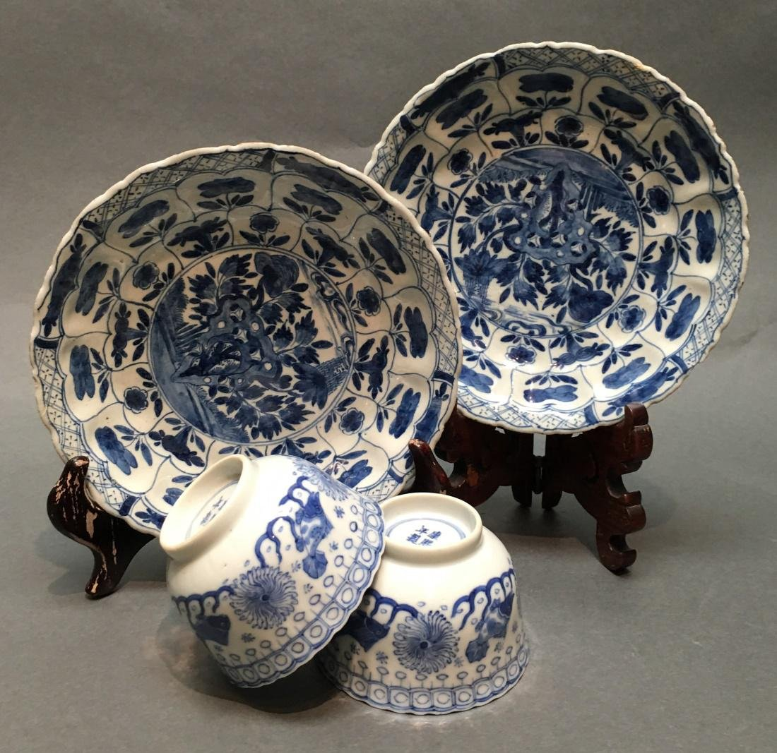 4 Chinese blue & white porcelain wares, Qing dynasty