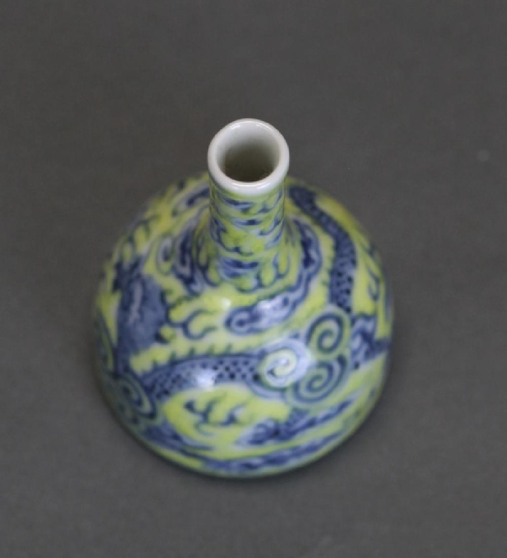 Chinese porcelain Yaoling vase, Qing dynasty - 3