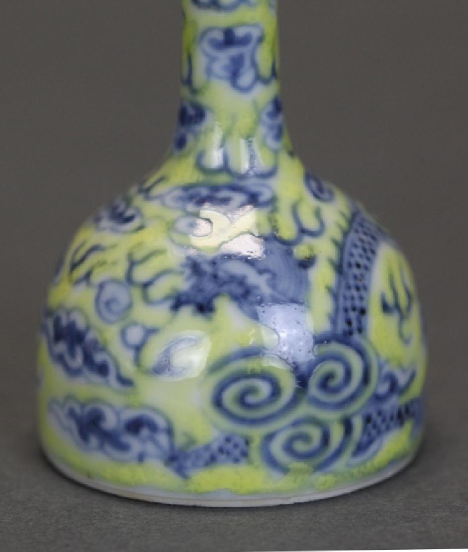 Chinese porcelain Yaoling vase, Qing dynasty - 4