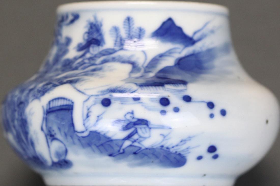 Chinese blue & white porcelain bowl, 19th c. - 2